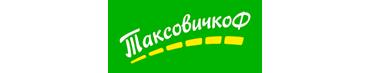 taksovichkof
