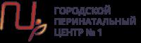 """СПб ГБУЗ """"Городской перинатальный центр № 1"""""""